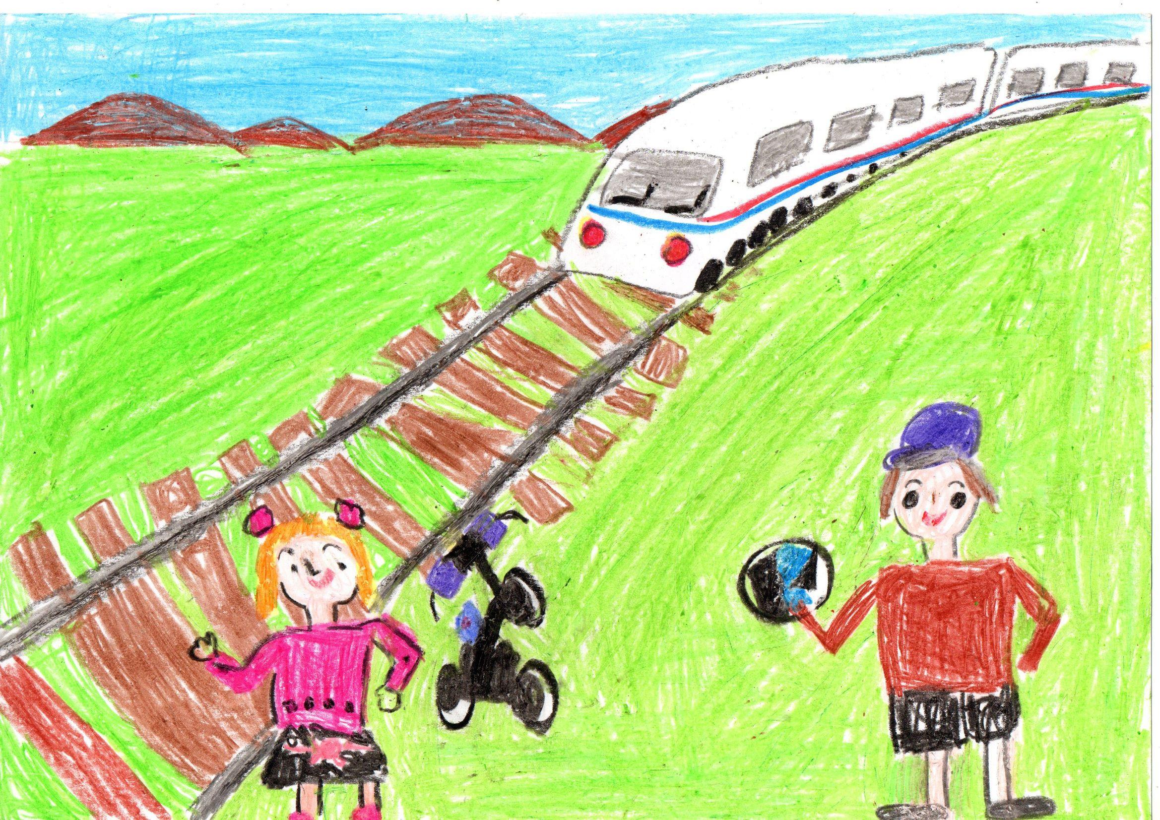 Человек и железная дорога картинки окружающий мир