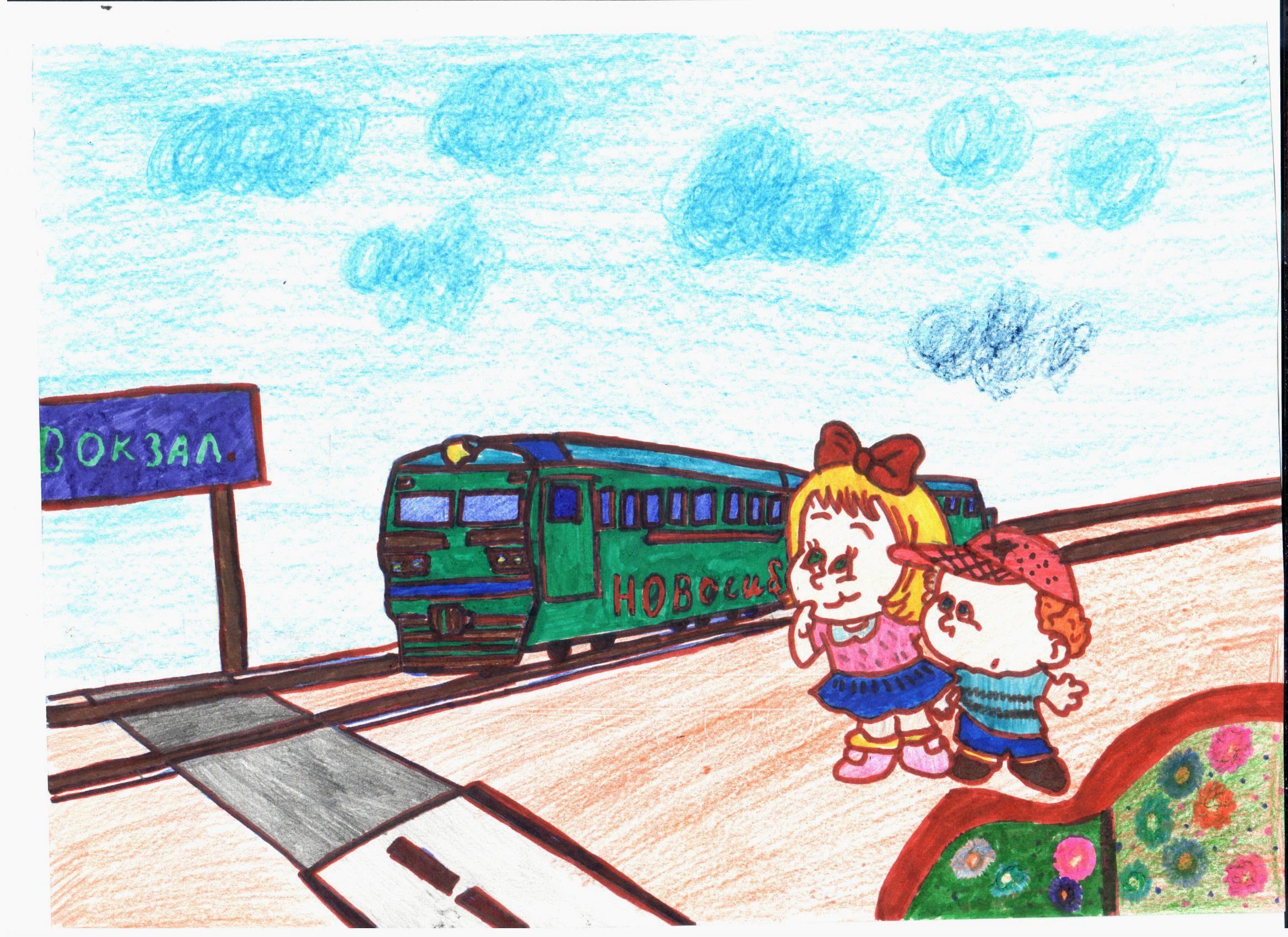Днем, картинки о железной дороге для детей